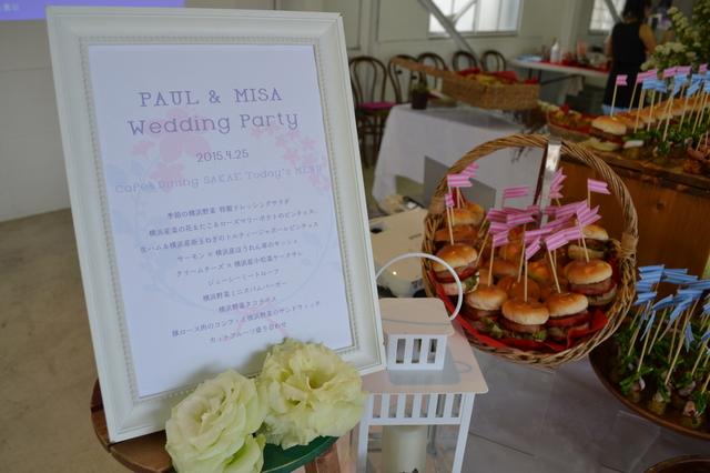 150425_koizumisama_wedding24.JPG