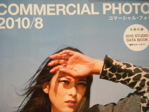 2010_07240008.JPG