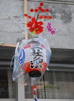 DSC_cyouchin0117.jpg
