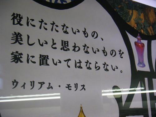 kyoukunn0903.JPG