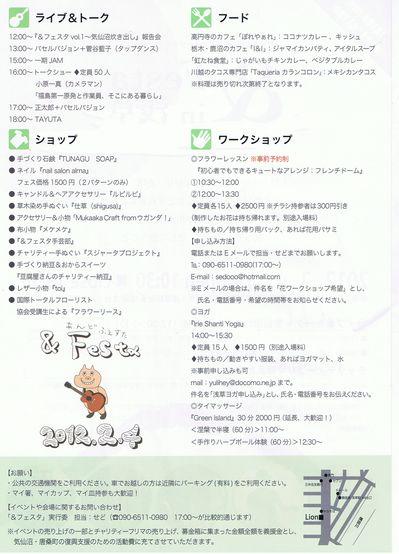 CCF20120121_00001.jpgのサムネール画像のサムネール画像