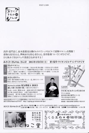 2014.1.13.2.jpg
