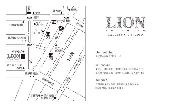 lionbuilding_map.jpg