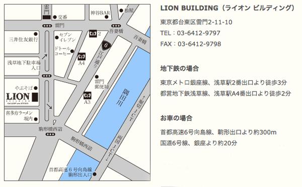 map_screenshot.png
