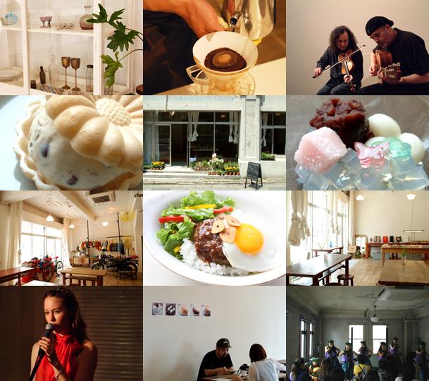 CAFE-BOSHU.jpg