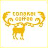 tonakai-s.jpg