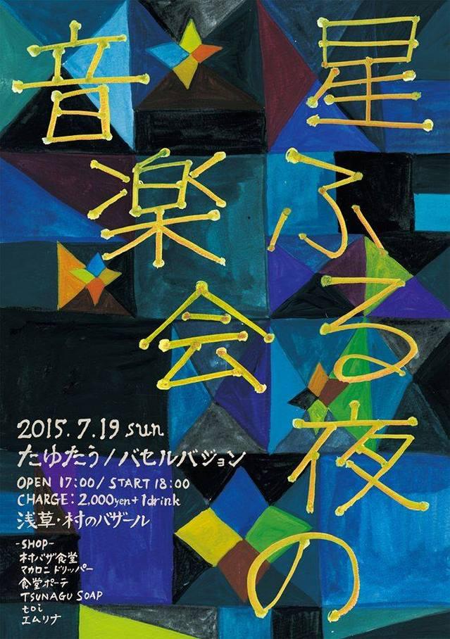 adc_murabaza_061901.jpg