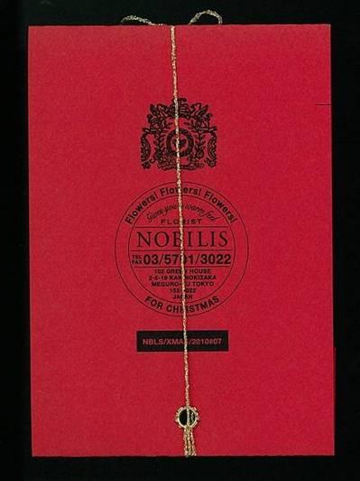 nobilis-10xmas-2.jpg