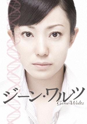 gene-waltz_poster.jpg
