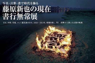 img_shogyo_photo3.jpg