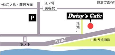 kameyama1112-4.jpg