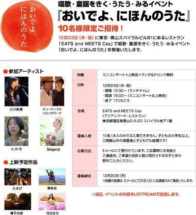 yokoku_101214.jpg